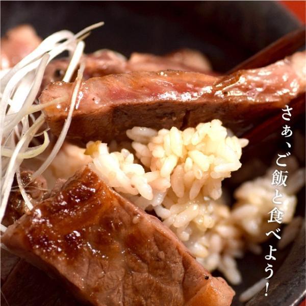 国産牛霜降り ロイン ステーキ 肉 200g 牛肉 リブロース サーロイン niku-donya 08