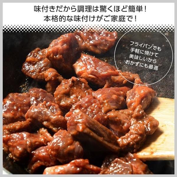 送料無料 500g×2パック!特製醤油甘ダレ仕込!やわらかサイコロ 牛ハラミ メガ盛り1キロ 便利な小分け包装 食品 牛肉 焼き肉 バーベキュー bbq|niku-donya|10