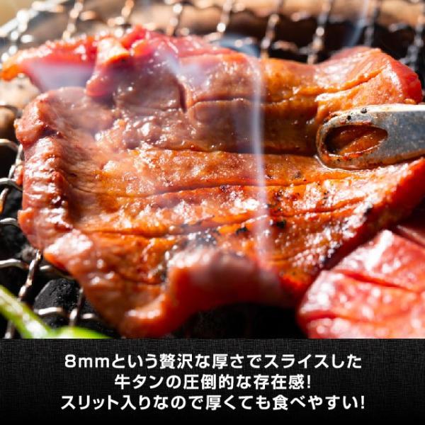 専門店の本格派!タレ仕込み 厚切り(8mm)ご馳走 牛タン 500g|niku-donya|02