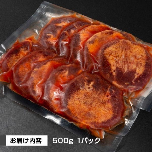 専門店の本格派!タレ仕込み 厚切り(8mm)ご馳走 牛タン 500g|niku-donya|05