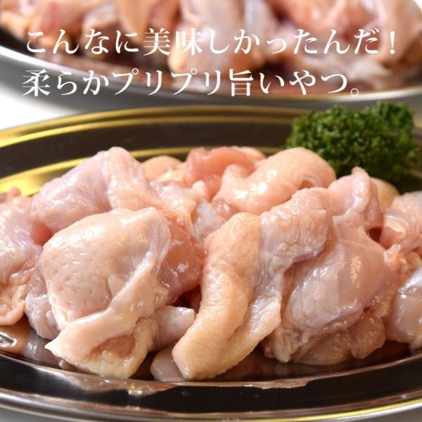 【新発売】色々なお料理に!国産鶏 手羽とろ 500g(唐揚げ/焼鳥/親子丼/カレー)|niku-donya|02