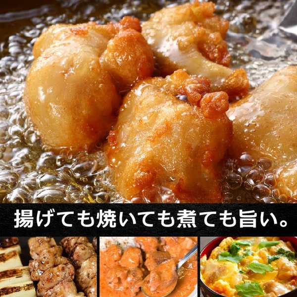 【新発売】色々なお料理に!国産鶏 手羽とろ 500g(唐揚げ/焼鳥/親子丼/カレー)|niku-donya|06