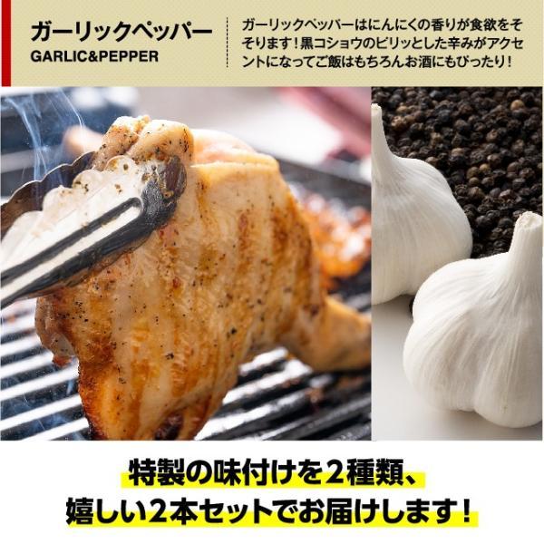 骨付きなのに骨がない!?国産 鶏肉 骨付きモモ肉 ガーリックペッパー&辛旨ダレ 2本セット 食品 鶏肉 もも お酒のおつまみ|niku-donya|05