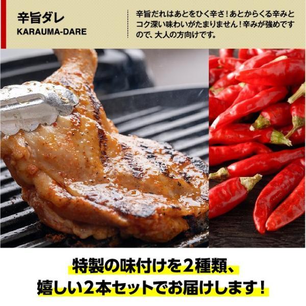 骨付きなのに骨がない!?国産 鶏肉 骨付きモモ肉 ガーリックペッパー&辛旨ダレ 2本セット 食品 鶏肉 もも お酒のおつまみ|niku-donya|06