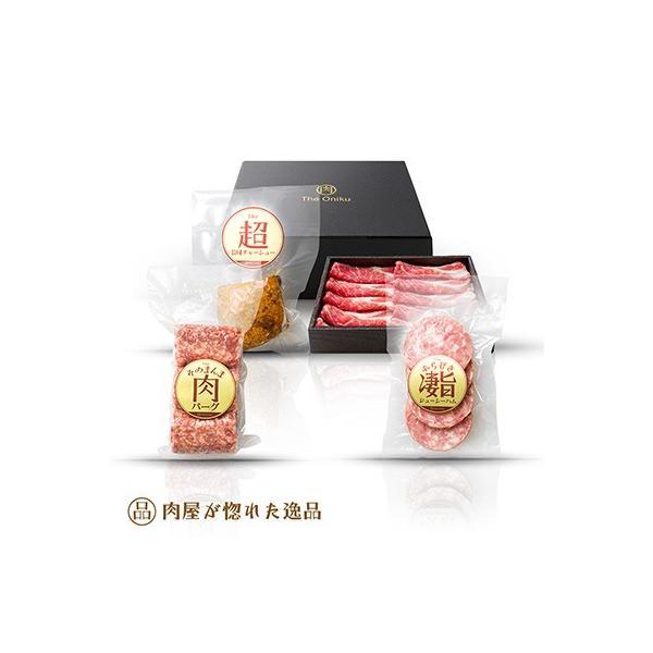 お歳暮 The Oniku【ザ・お肉】 家族で幸せ「肉々しいディナー」 贈り物 プレゼント|niku-donya