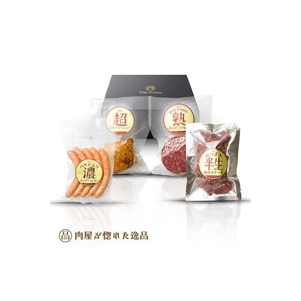 The Oniku [ザ・お肉] お肉のおつまみ 父の日 プレゼント niku-donya