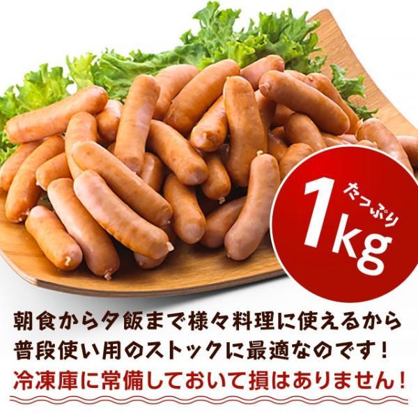 肉 豚肉 国産オールポーク ウインナーソーセージ【1kg】|niku-donya|02