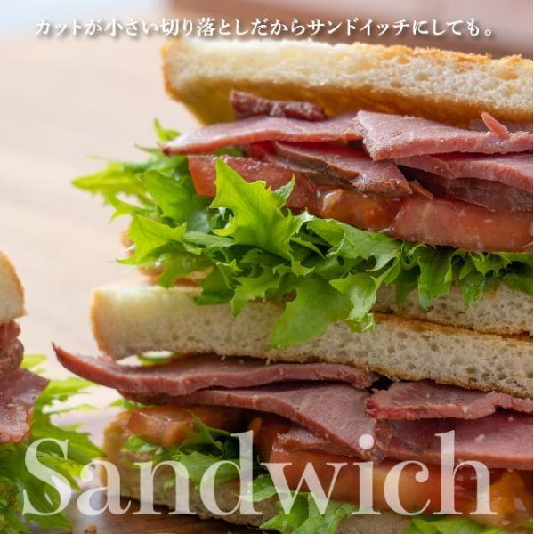 【業務用・訳あり品】ローストビーフ切り落とし 500g サラダやサンドイッチに niku-donya 04
