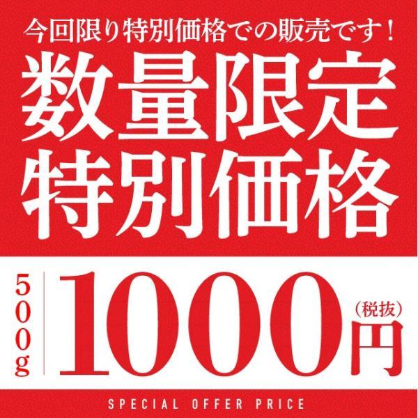 【業務用・訳あり品】ローストビーフ切り落とし 500g サラダやサンドイッチに niku-donya 07