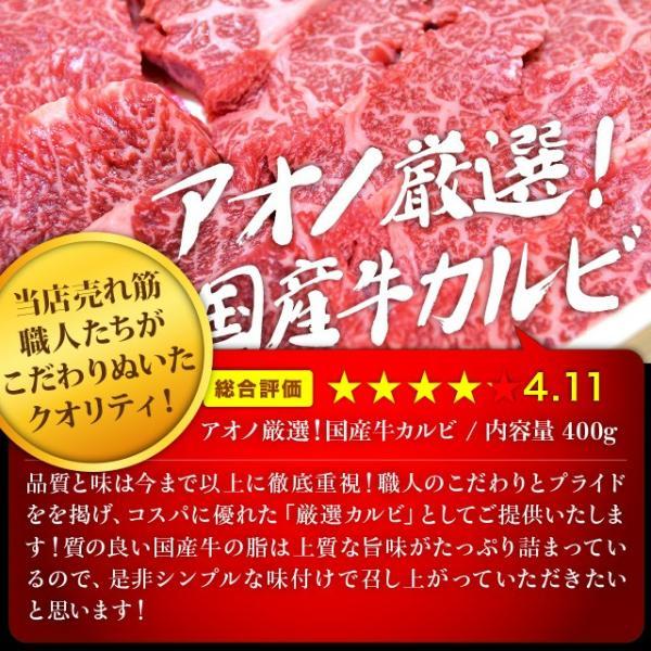 【送料込】こだわり焼肉セット(厳選カルビ400g+厚切り牛タン500g+特製味噌だれホルモン500g)計1400g【BBQ/バーベキュー/焼肉】|niku-donya|02