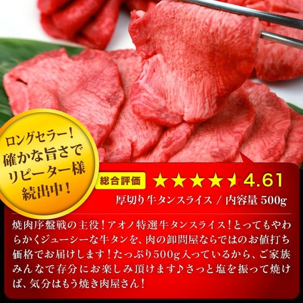 【送料込】こだわり焼肉セット(厳選カルビ400g+厚切り牛タン500g+特製味噌だれホルモン500g)計1400g【BBQ/バーベキュー/焼肉】|niku-donya|03