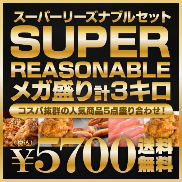 【送料込】メガ盛り3キロ!スーパーリーズナブル焼肉セット(キングカルビ500g+牛ホルモン500g+ウィンナー1kg+豚バラ500g+豚とろ500g)|niku-donya|02