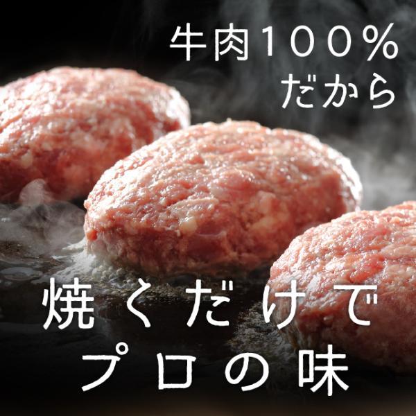 ハンバーグ 冷凍 The Oniku ザ・お肉 そのまんま肉バーグ 180g×3 牛肉 ハンバーグ お取り寄せ ギフト セット 冷凍 レトルト 業務用 訳あり わけあり|niku-donya|03