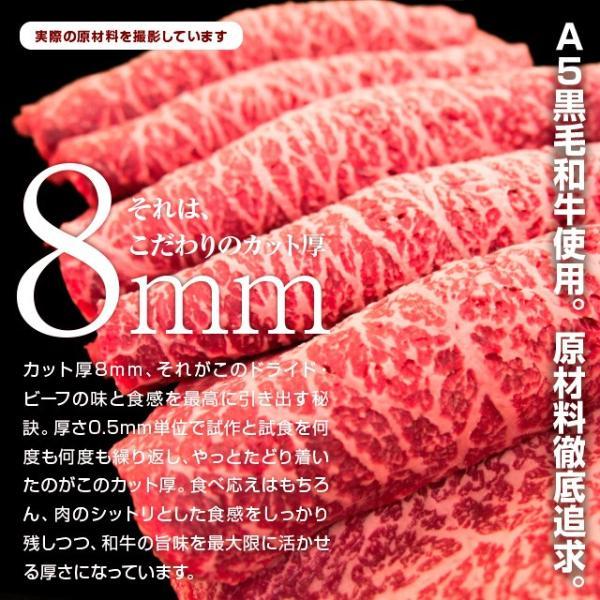 The Oniku [ザ・お肉] 【半生】おつまみ半生極ステーキ|niku-donya|02