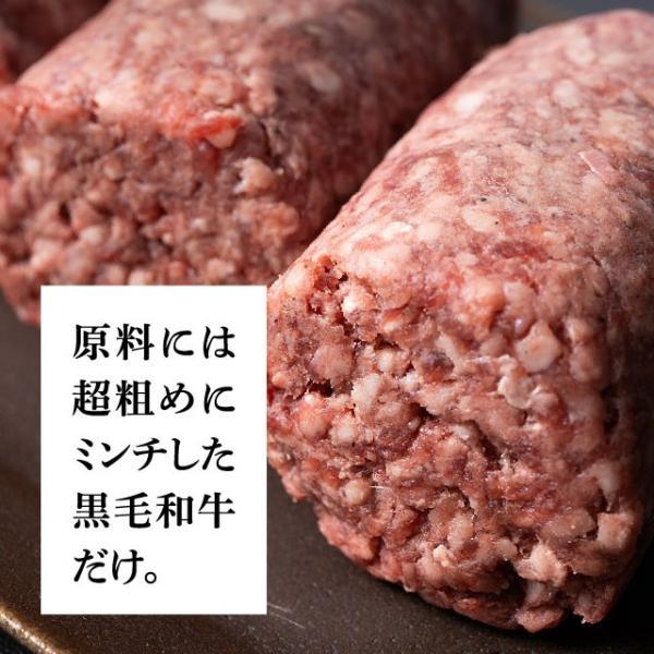黒毛和牛100% 特製肉バーグ [TheOniku] 大人気そのまんま肉バーグの原料を黒毛和牛にした特別品!黒毛和牛の旨味がぎゅっと凝縮|niku-donya|04