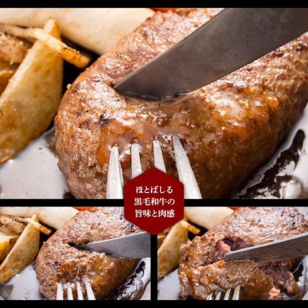 黒毛和牛100% 特製肉バーグ [TheOniku] 大人気そのまんま肉バーグの原料を黒毛和牛にした特別品!黒毛和牛の旨味がぎゅっと凝縮|niku-donya|06