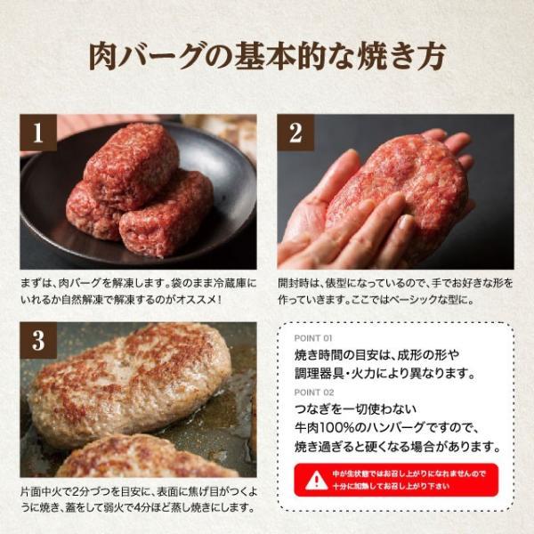 黒毛和牛100% 特製肉バーグ [TheOniku] 大人気そのまんま肉バーグの原料を黒毛和牛にした特別品!黒毛和牛の旨味がぎゅっと凝縮|niku-donya|08