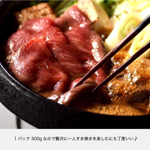 富士山 岡村牛 霜降り肩ローススライス 300g|niku-donya|05