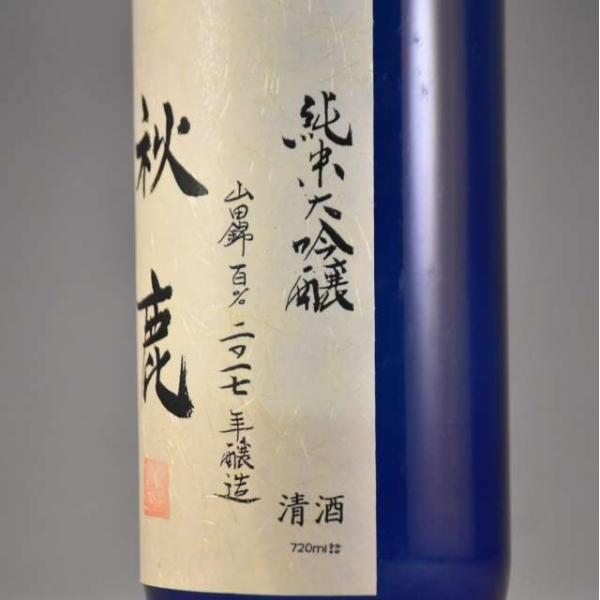 秋鹿 純米大吟醸 50 720ml|niku36835|03