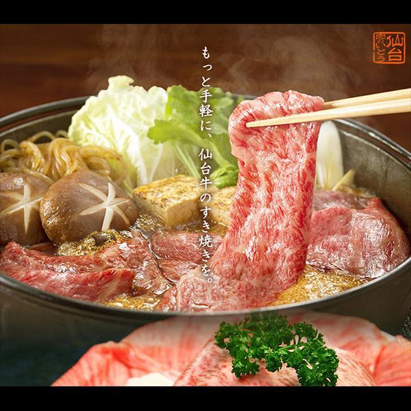 最高級A5仙台牛プレミアムクラシタ200g お中元 お歳暮 ギフト 贈り物 食品 nikuno-ito 03