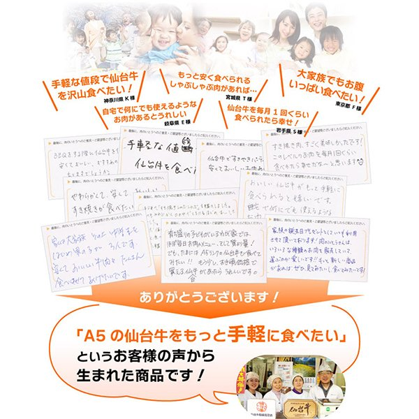 最高級A5仙台牛プレミアムクラシタ200g お中元 お歳暮 ギフト 贈り物 食品 nikuno-ito 05