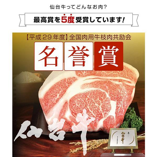最高級A5仙台牛プレミアムクラシタ200g お中元 お歳暮 ギフト 贈り物 食品 nikuno-ito 06