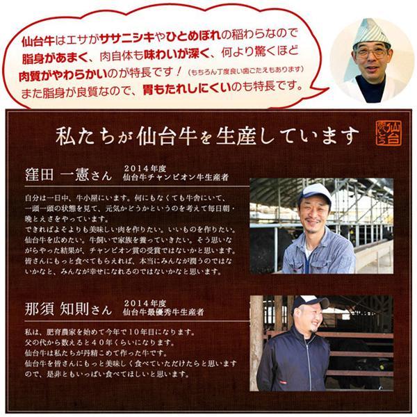 最高級A5仙台牛プレミアムクラシタ200g お中元 お歳暮 ギフト 贈り物 食品 nikuno-ito 07
