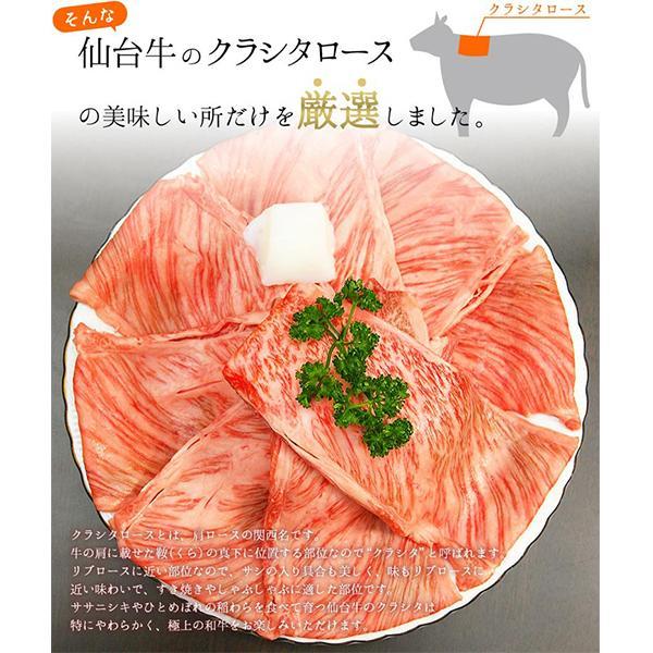 最高級A5仙台牛プレミアムクラシタ200g お中元 お歳暮 ギフト 贈り物 食品 nikuno-ito 08