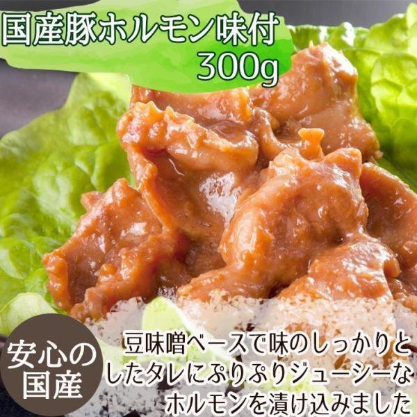 バーベキュー BBQ 肉 セット 焼肉 焼き肉 飛騨牛入2.1kg 5〜8人分 大人数 人気 nikunohiguchi-yafuu 06