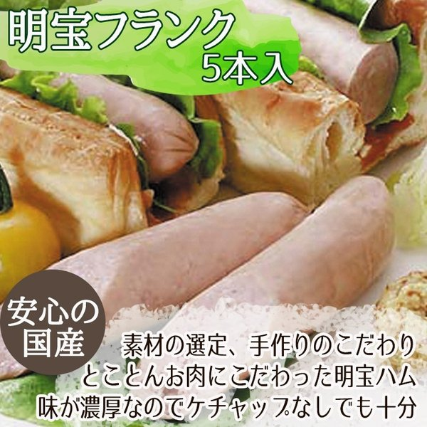 バーベキュー BBQ 肉 セット 焼肉 焼き肉 飛騨牛入2.1kg 5〜8人分 大人数 人気 nikunohiguchi-yafuu 08