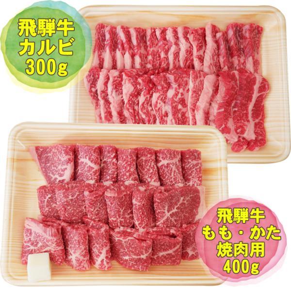 バーベキュー BBQ 肉 セット 焼肉 焼き肉 飛騨牛入2.1kg 5〜8人分 大人数 人気 nikunohiguchi-yafuu 09