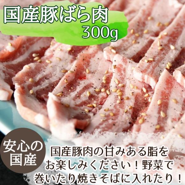 バーベキューセット 1kg 約4〜5人分 食材 牛肉 豚肉 焼肉 BBQ 飛騨牛 メガ盛 カルビ 国産|nikunohiguchi-yafuu|06
