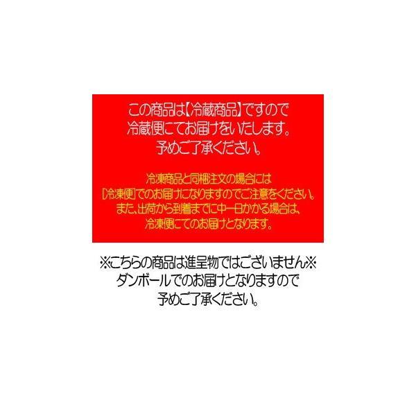 国産豚肉 肩ロース肉  うすぎり 400g入り|nikunohiguchi-yafuu|02