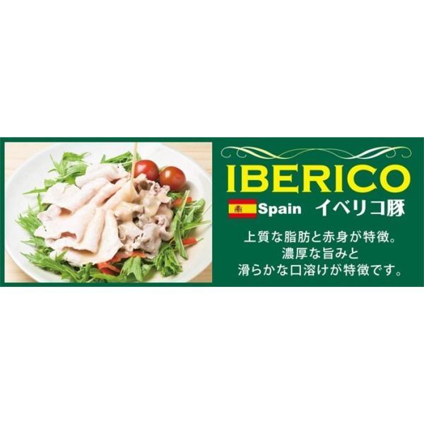 ギフト 肉 イベリコ豚 焼肉セット ロース+かたロース各300g 計600g 化粧箱入 ブランド豚 スペイン産 豚肉 送料無料|nikunohiguchi-yafuu|06