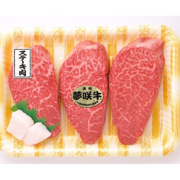 静岡和牛 ステーキ 鉄板焼き 焼肉 御中元 内祝 お返し お取り寄せ   遠州夢咲牛ももステーキ肉 200g-3枚 nikunokuriyama 02
