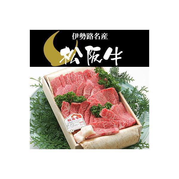 松阪牛 ギフト A5 (特上) カルビ 焼肉(焼き肉) 600g 当日加工 伊勢路名産 お歳暮 お中元 内祝い 送料込み