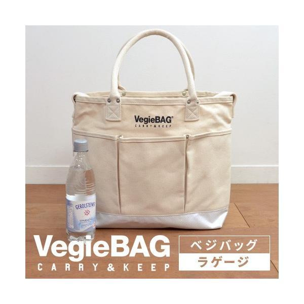 ベジバッグ ラゲージ VB-601 VEGIEBAG LUGGAGE  肩掛け ショルダー  ャンパス ショッピング p1|nikurasu