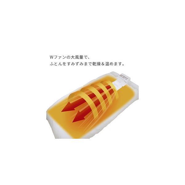 布団乾燥機 / ふとん乾燥機 スマートドライ 象印 ZOJIRUSHI(RF-AC20-WA)ホワイト / マット ホース 不要|nikurasu|02