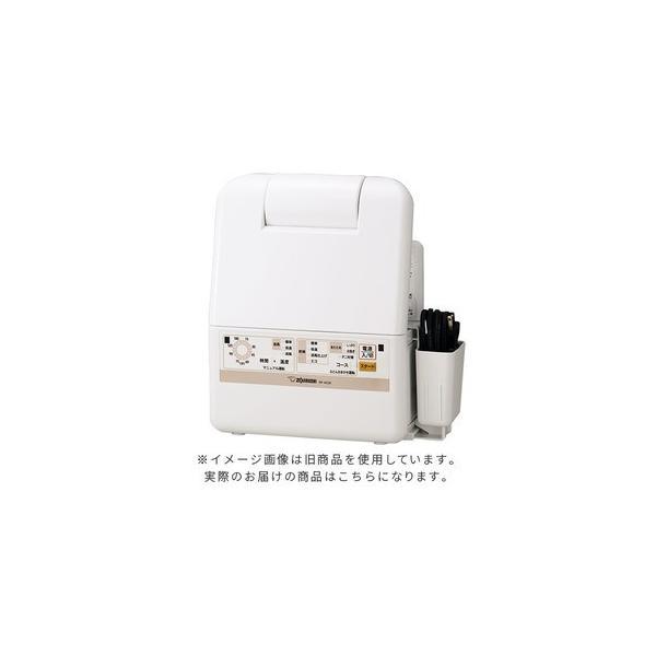 布団乾燥機 / ふとん乾燥機 スマートドライ 象印 ZOJIRUSHI(RF-AC20-WA)ホワイト / マット ホース 不要|nikurasu|06