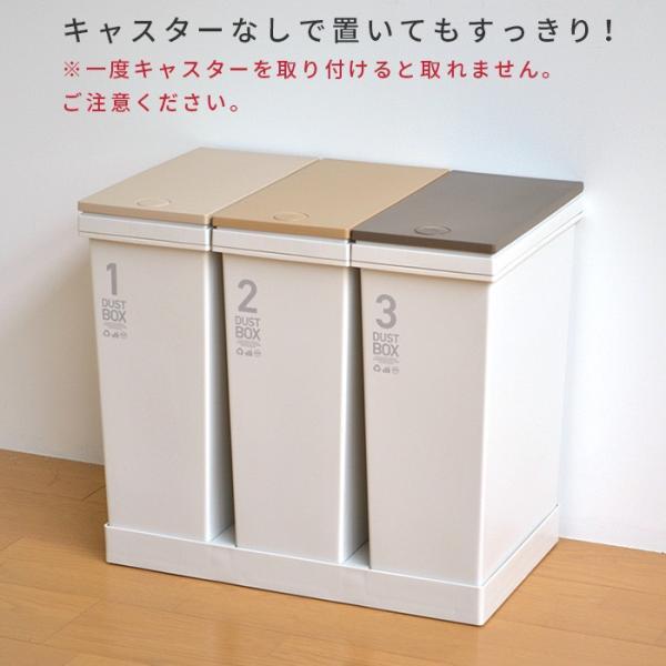 abd13a6470 ... 資源ゴミ横型3分別ワゴン 日本製・国産 ゴミ箱 ごみ箱 ダストボックス ふた付き おしゃれ ...