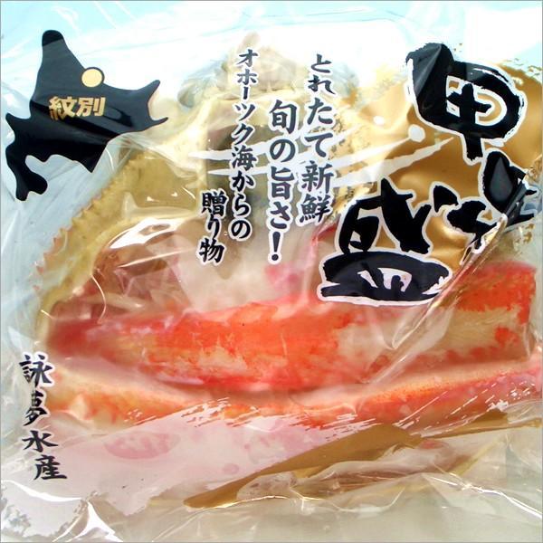 ズワイガニ 甲羅盛り 5個セット(約120g×5個/冷凍) かに カニ 蟹 ギフト お中元 お祝い 贈り物 内祝|nikuyama|03