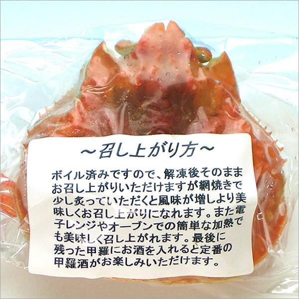 ズワイガニ 甲羅盛り 5個セット(約120g×5個/冷凍) かに カニ 蟹 ギフト お中元 お祝い 贈り物 内祝|nikuyama|04