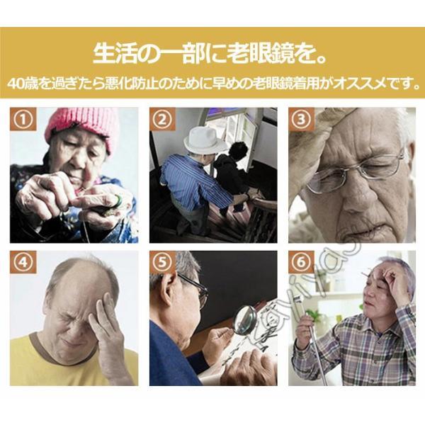 老眼鏡 リーディンググラス 滑り止め付き 軽量 シニアグラス おしゃれ 首かけ老眼鏡 +1.0 +1.5 +2.0 +2.5 +3.0 +3.5 +4.0 男女兼用|niltutyuu|02