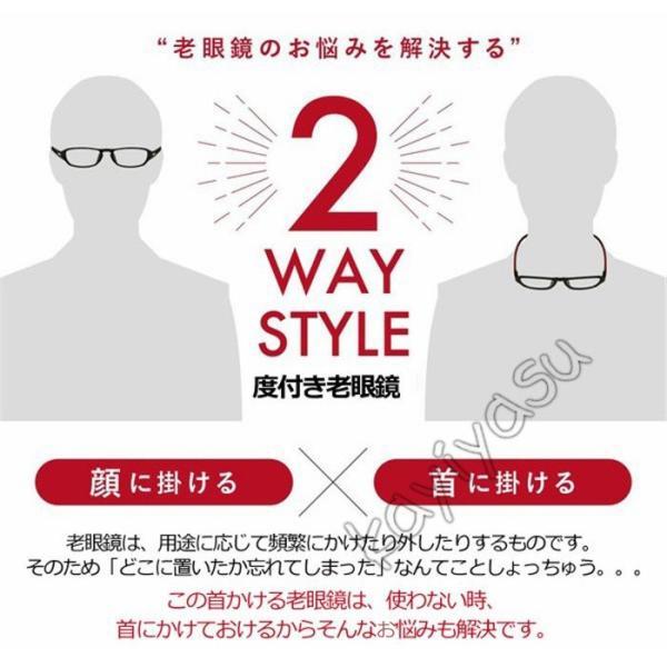 老眼鏡 リーディンググラス 滑り止め付き 軽量 シニアグラス おしゃれ 首かけ老眼鏡 +1.0 +1.5 +2.0 +2.5 +3.0 +3.5 +4.0 男女兼用|niltutyuu|11