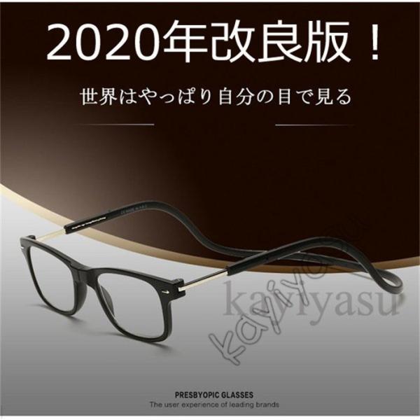 老眼鏡 リーディンググラス 滑り止め付き 軽量 シニアグラス おしゃれ 首かけ老眼鏡 +1.0 +1.5 +2.0 +2.5 +3.0 +3.5 +4.0 男女兼用|niltutyuu|03