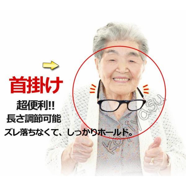 老眼鏡 リーディンググラス 滑り止め付き 軽量 シニアグラス おしゃれ 首かけ老眼鏡 +1.0 +1.5 +2.0 +2.5 +3.0 +3.5 +4.0 男女兼用|niltutyuu|05