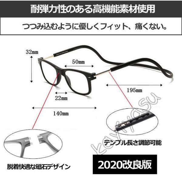 老眼鏡 リーディンググラス 滑り止め付き 軽量 シニアグラス おしゃれ 首かけ老眼鏡 +1.0 +1.5 +2.0 +2.5 +3.0 +3.5 +4.0 男女兼用|niltutyuu|06