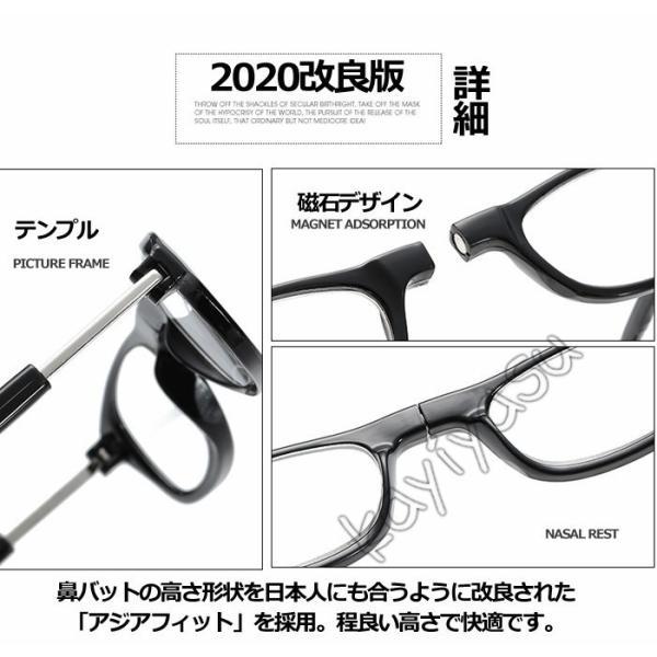老眼鏡 リーディンググラス 滑り止め付き 軽量 シニアグラス おしゃれ 首かけ老眼鏡 +1.0 +1.5 +2.0 +2.5 +3.0 +3.5 +4.0 男女兼用|niltutyuu|07