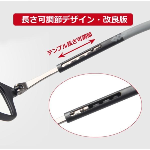 老眼鏡 リーディンググラス 滑り止め付き 軽量 シニアグラス おしゃれ 首かけ老眼鏡 +1.0 +1.5 +2.0 +2.5 +3.0 +3.5 +4.0 男女兼用|niltutyuu|08