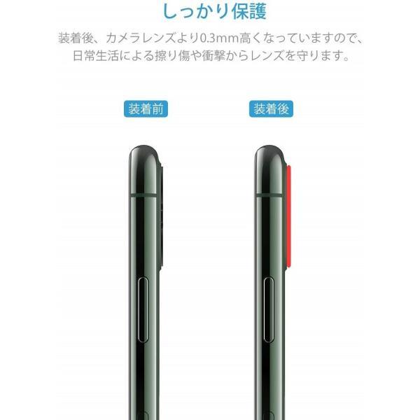iPhoneXS iPhone XSMax iPhone X カメラレンズ 保護 ガラスフィルム 4枚セット Nimaso nimaso 02
